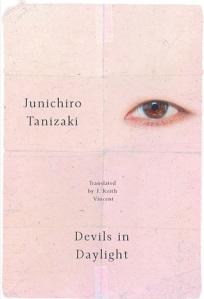 tanizaki 2